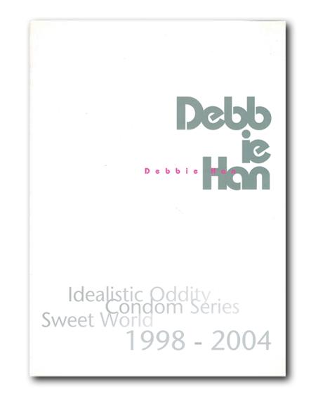 Debbie Han 2004